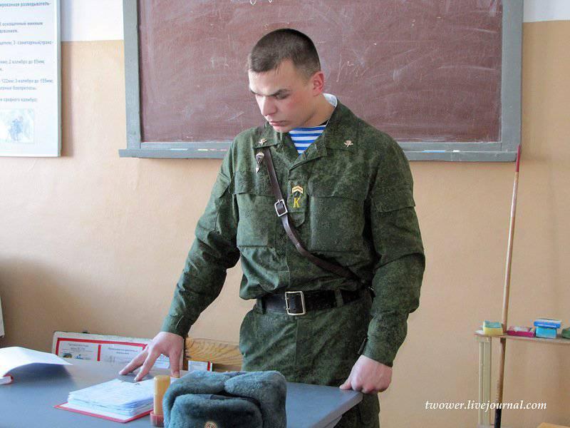 http://topwar.ru/uploads/posts/2012-02/1330152184_81.jpg