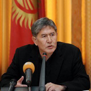 Os interesses da Rússia no Quirguistão estão sob ameaça