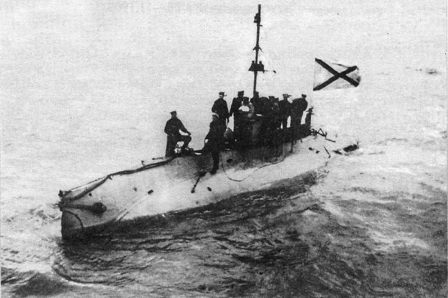 Подводные лодки типа холланд 27в