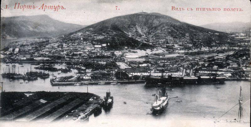Порт-Артур – победа или поражение?