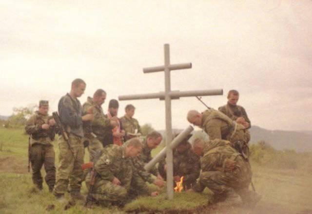 http://topwar.ru/uploads/posts/2012-03/1330584585_1323230887_den_pamyati.jpg
