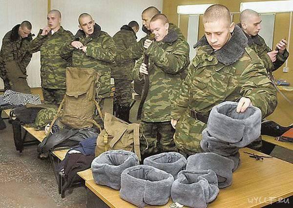 Ткань из которой шьют военную форму