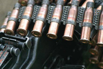7,62 mm tüfek ve makineli tüfek kartuşları