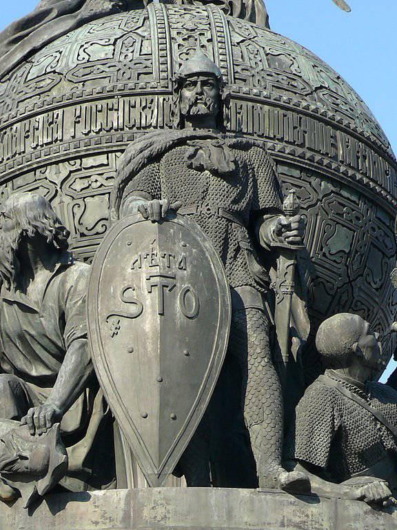 鲁里克 - 猎鹰国的创造。 到了Varangians职业的1150周年纪念日