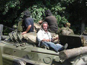 Tskhinval: Bir yıkım tarihi