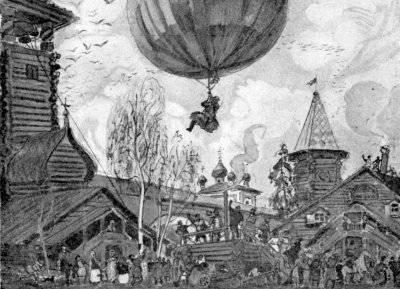 Отцы российской авиации, или Портреты на фоне эпохи