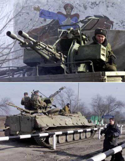 Штурм Грозного 1995 года - план молниеносного захвата
