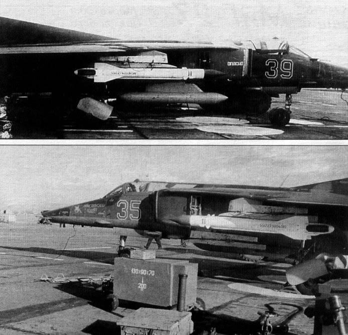 """X-27PS (""""72 ürün"""") - anti-radar füzesi"""