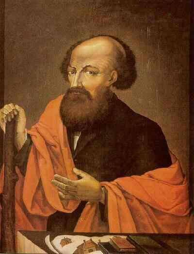 Никита Антуфьев – известный промышленник и основатель династии Демидовых