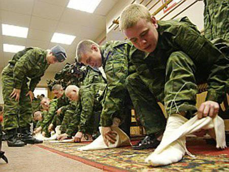 ff3c34558a45 Вопрос о переходе с портянок на носки в армии Российской Федерации  обсуждается довольно бурно. Это обусловлено тем, что портянки - часть  обмундирования ...