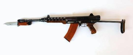 Оружие Армении