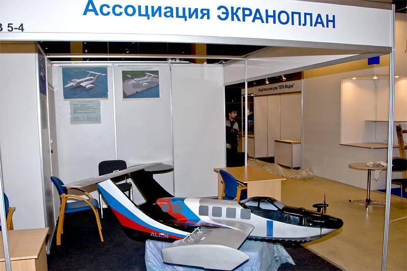 Ekranoplans为俄罗斯服务 - 是或不是