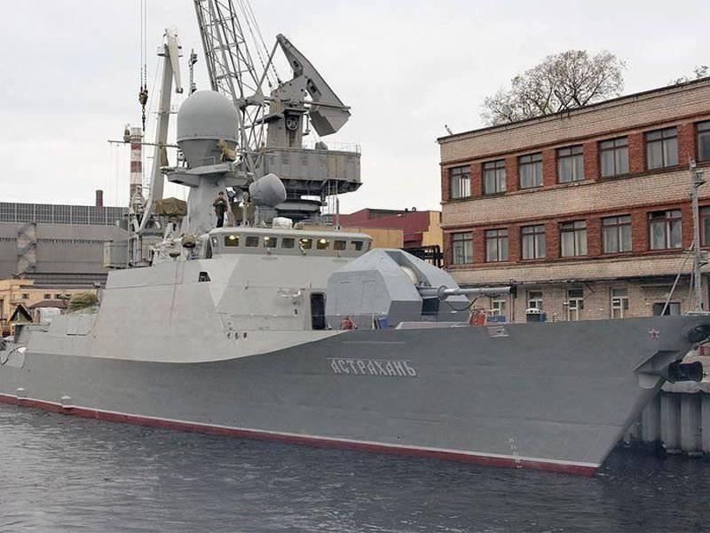 "Modern Rus gemileri - nehir topçu ""Buyan"""