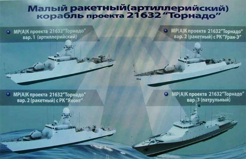 http://topwar.ru/uploads/posts/2012-04/1334786665_5.jpg