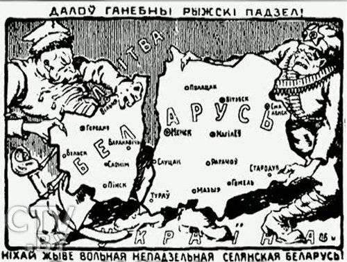斯卢茨克起义和波兰 - 有联系吗?