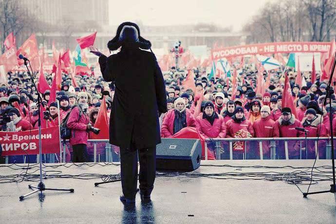 Sergey Kurginyan: la Russia è destinata a diventare nuovamente una superpotenza