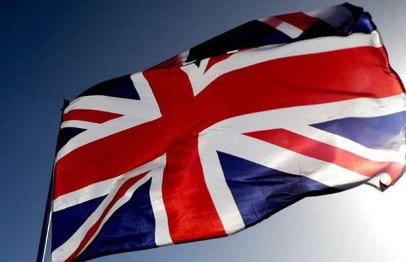 Национальная безопасность Великобритании стратегия демонстрации  Национальная безопасность Великобритании стратегия демонстрации военной мощи