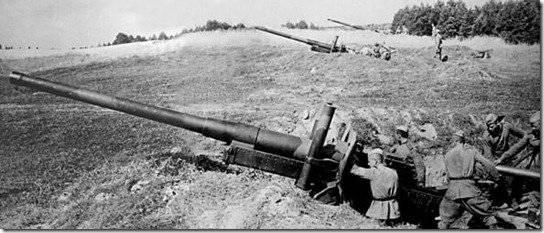1944 год в фотографиях