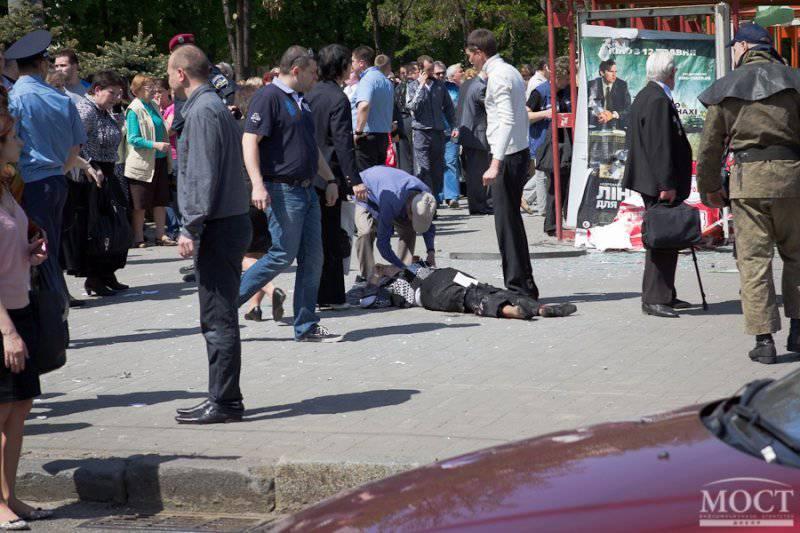 Геополитическая мозаика: в Днепропетровске в результате взрывов было ранено 29 человек, а Иран и МАГАТЭ проведут переговоры 13 мая