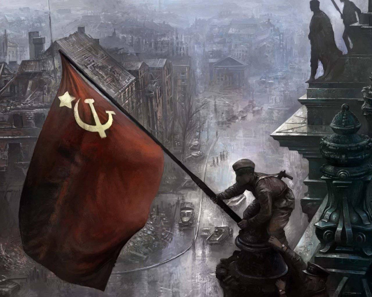 Картинки по запросу флаг над рейхстагом