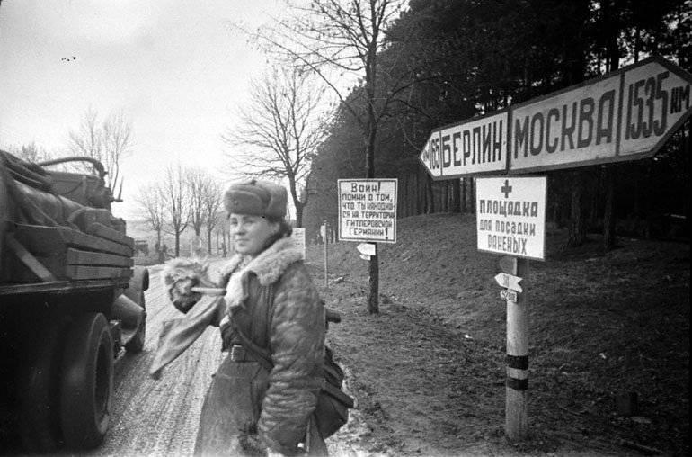 2 5月1945、ソビエト軍はベルリンの駐屯地の旅程を完成させ、街を完全に占領した