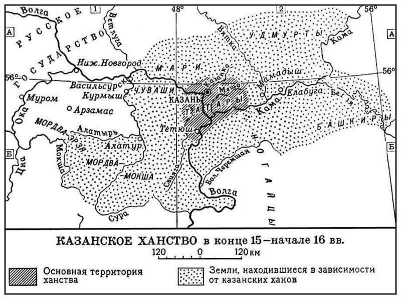 Little-known wars of the Russian state: the confrontation of Moscow and Kazan in the second half of the XV century.