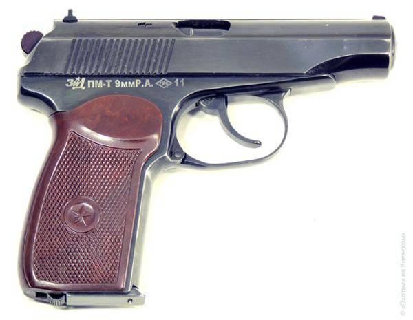 Pistole PM-T