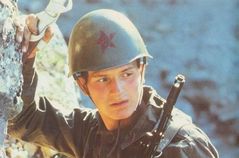 Вооружённые Силы СССР