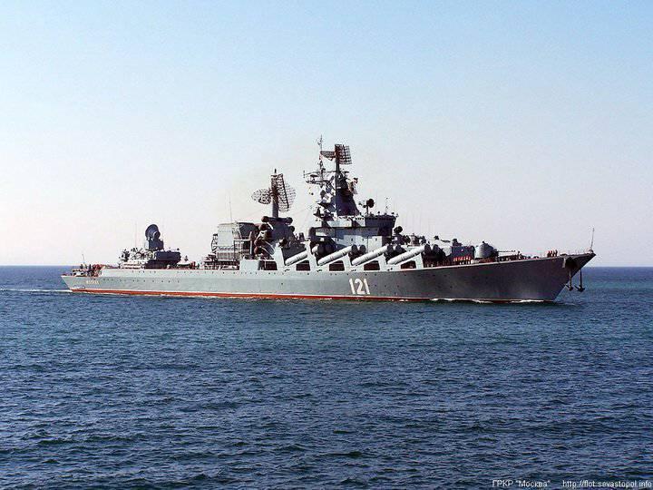 http://topwar.ru/uploads/posts/2012-05/1336159256_moskva.jpg