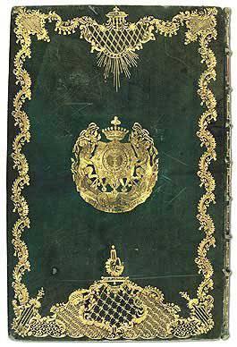 297 년 전 러시아에서 군사 기사가 출판되었습니다.