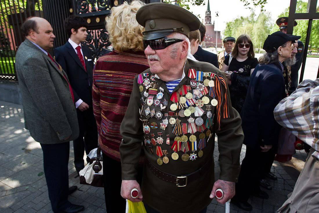 Настоящие ветераны вов фото и нет