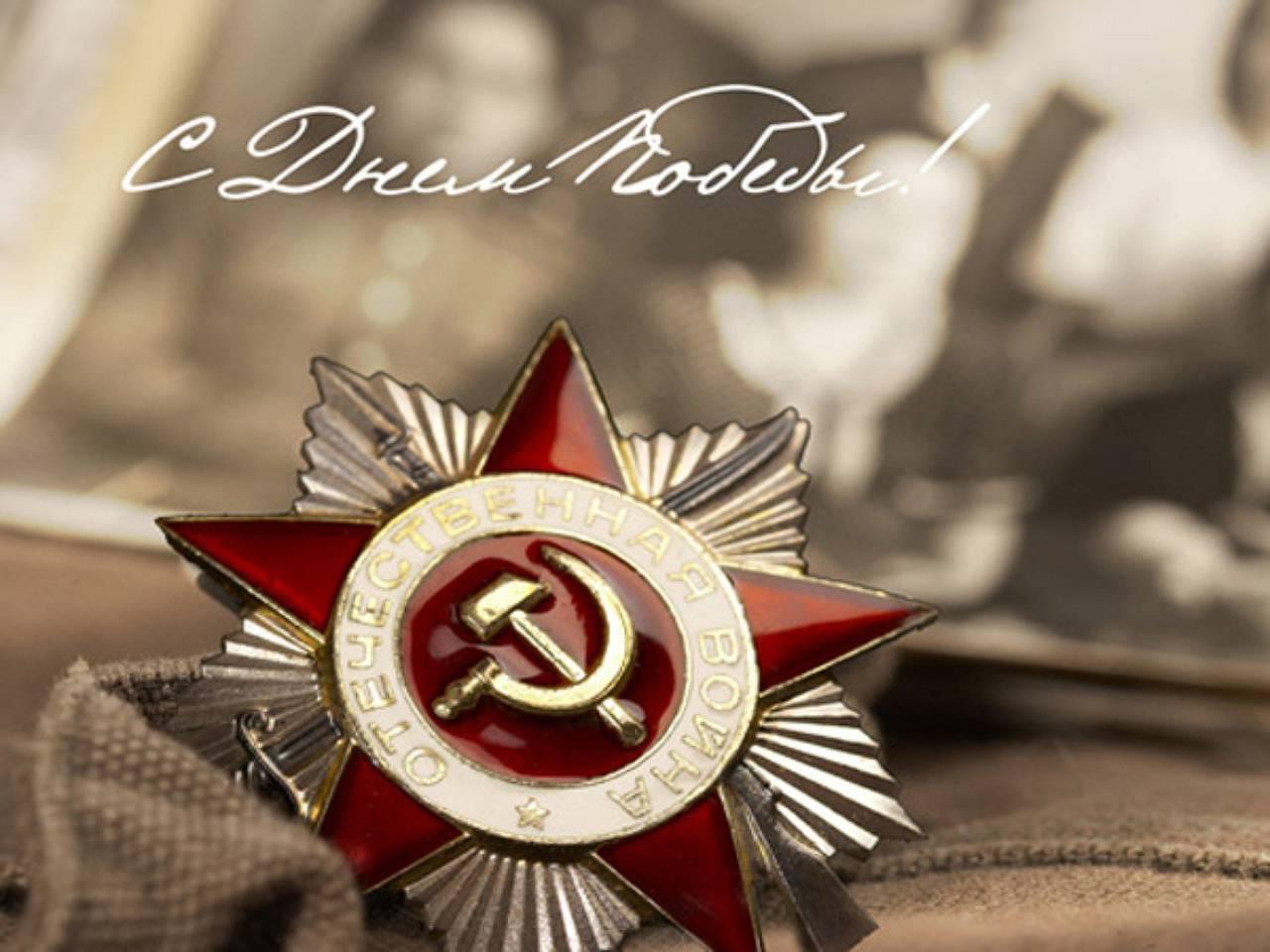https://topwar.ru/uploads/posts/2012-05/1336530898_D0A1-D094D0BDD0B5D0BC-D09FD0BED0B1D0B5D0B4D18B.jpg