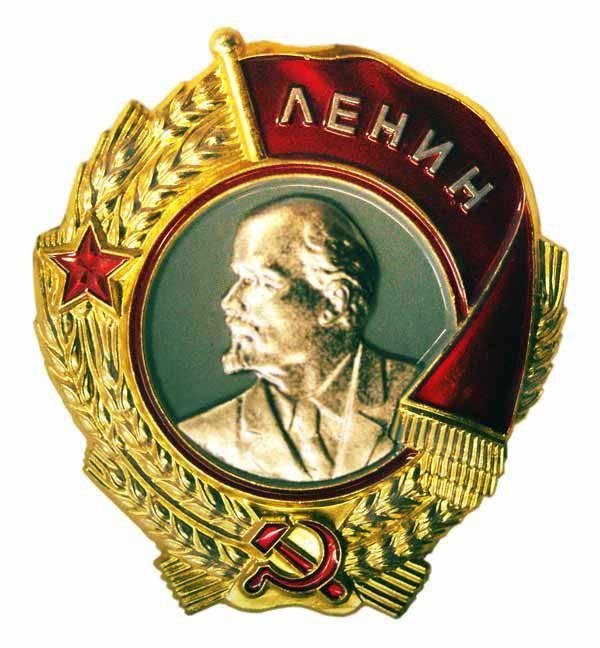 Список кавалеров ордена ленина список награжденныхdoc