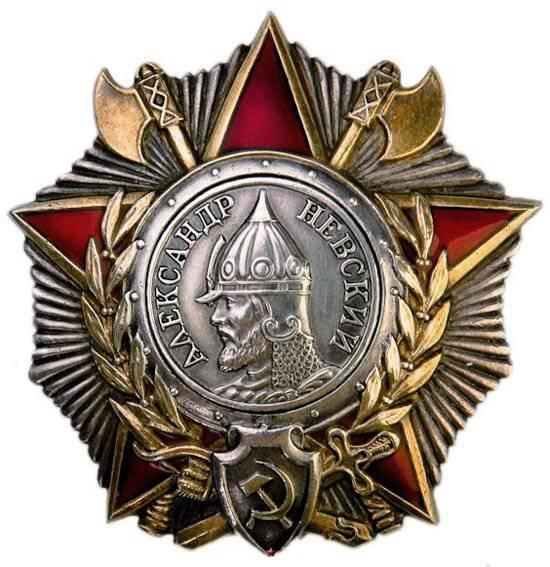 Скачать книгу ордена медали ссср