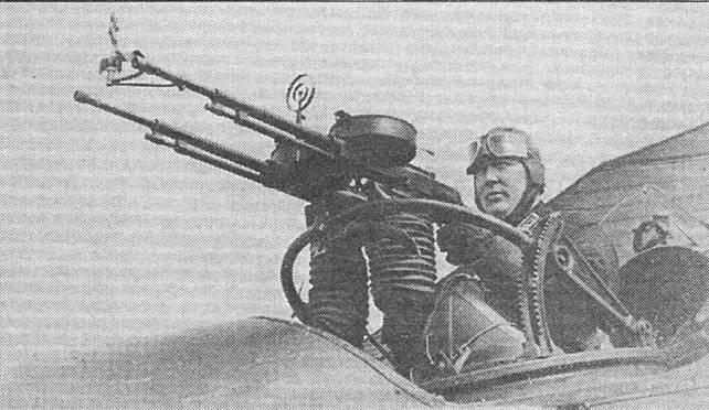"""Оружие победы. """"Дегтярёв пехотный"""" – пулемёту ДП 85 лет"""