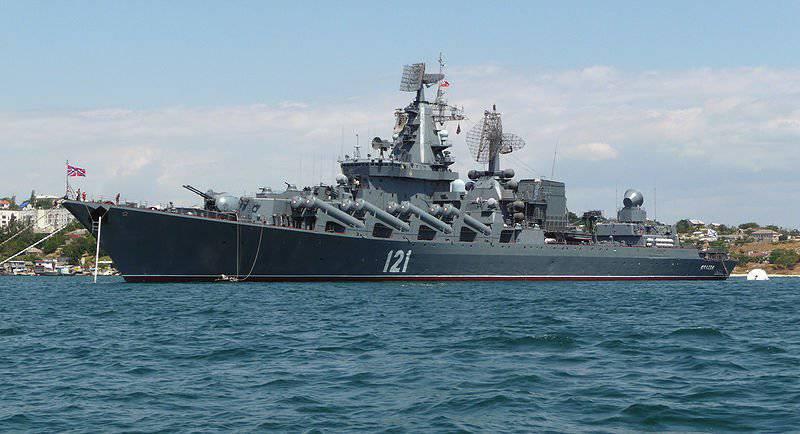 http://topwar.ru/uploads/posts/2012-05/1337833478_800px-Project_1164_Moskva_2009_G1.jpg