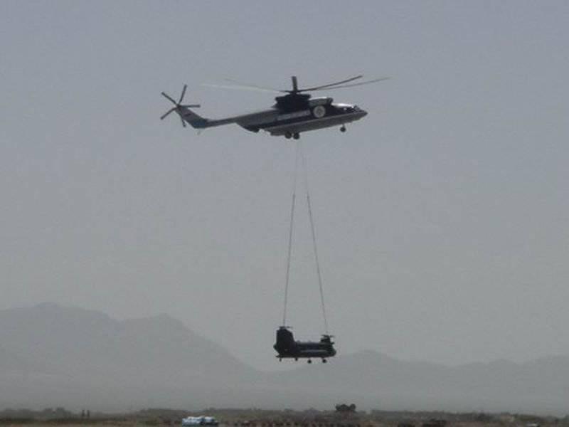 Проект уникального 3-х винтового вертолета Ми-32