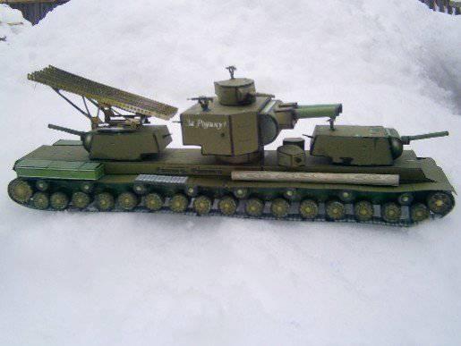 http://topwar.ru/uploads/posts/2012-05/1337882658_begemot.jpg