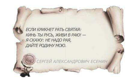 """Russian """"nationalism"""" in persons - statements of some famous people of Russia in the XNUMXth-XNUMXth centuries"""