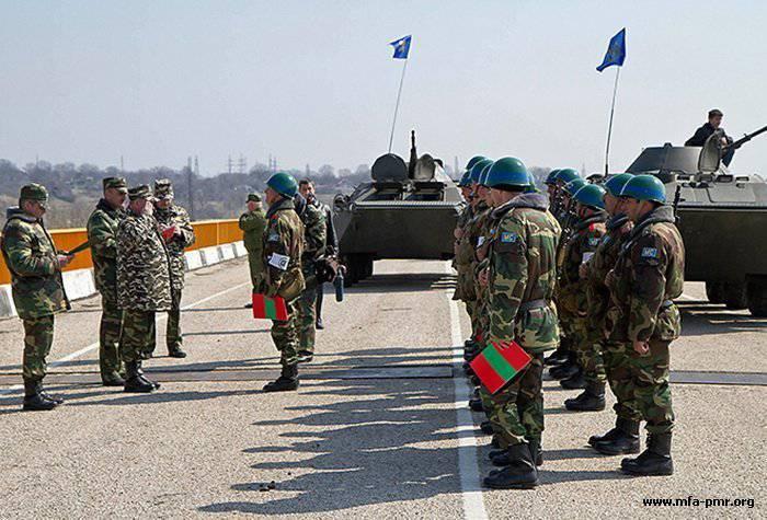 """러시아 평화 유지군은 다시 트란스티스트 리아 (Transnistria)에서 """"탈퇴""""하고 싶다."""