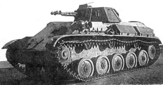 Двустволка на гусеницах: зенитный танк Т-90