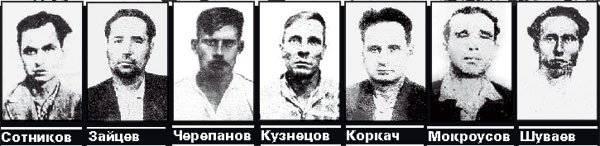 Картинки по запросу новочеркасск 1962 фото