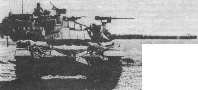 역동적 인 보호 장치가 장착 된 탱크를 다루는 방법
