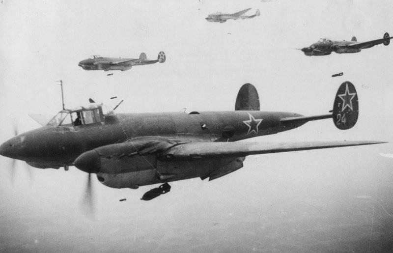 бомбардировщиков Пе-2