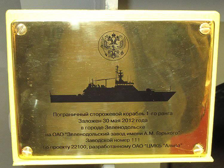 http://topwar.ru/uploads/posts/2012-06/1339321394_1.jpg