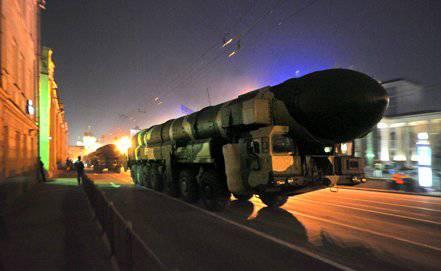 Engenheiros de foguetes russos receberam cinco simuladores exclusivos de complexos de foguetes promissores