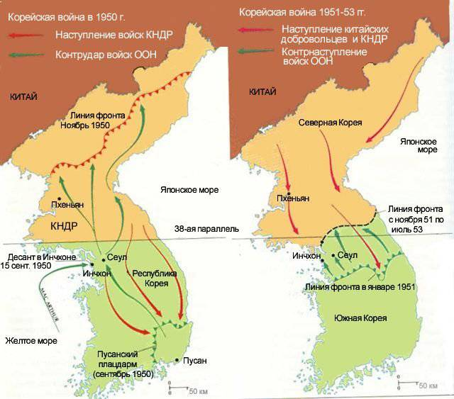 an overview of the korean war in history of asia Department history overview the outbreak of the korean war decolonization of asia and africa, 1945–1960 the australia.