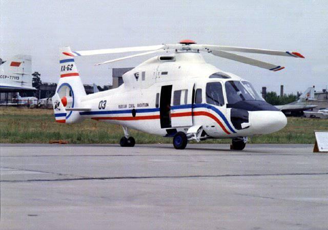 러시아의 OJSC 헬리콥터는 Ka-226T 및 Ka-62 헬리콥터 용 Turbomeca 엔진의 유지 보수 및 수리 인증서를 받았다.