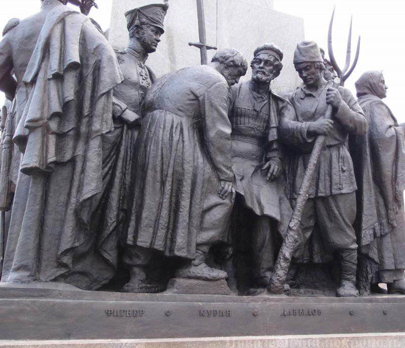 http://topwar.ru/uploads/posts/2012-06/thumbs/1339992499_davidov_dv_monument.jpg