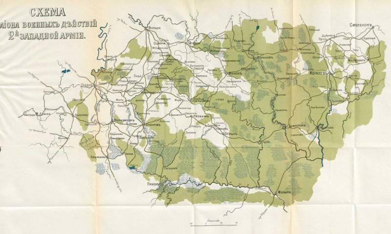 Атаковавший казаков Платова 1-й...  Схема района действий 2-й Западной армии в июне-июле 1812 года.
